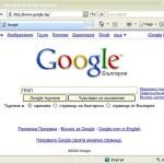 Google помага при грипна епидемия
