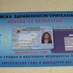 38 нови пункта за издаване на Европейска здравноосигурителна карта ЕЗОК от 20 юни 2010 г.