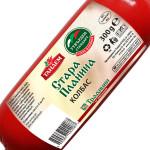 Само 1% от българите консумират продукти Стара планина