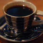Кафе за здрав черен дроб