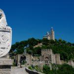 Български градове зодия Лъв