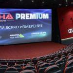 Най-гледаните филми в кината в България за 2017 година