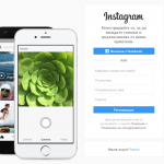 Диагностицират депресия по снимки в Instagram