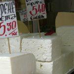 Българското сирене пълно със сухо мляко и палмово масло