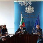 Министерски съвет утвърди Националната здравна карта
