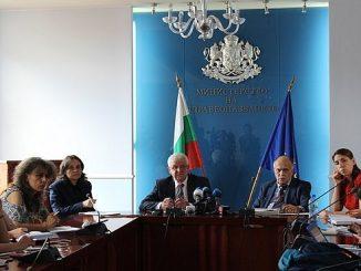 министър Ананиев