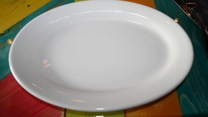 чиния