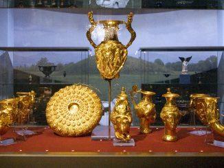 Панагюрското тракийско съкровище