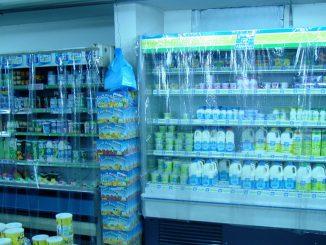 мляко в магазина