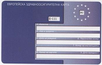 38 Novi Punkta Za Izdavane Na Evropejska Zdravnoosiguritelna Karta
