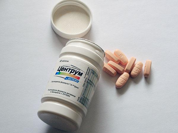 витамини Центрум