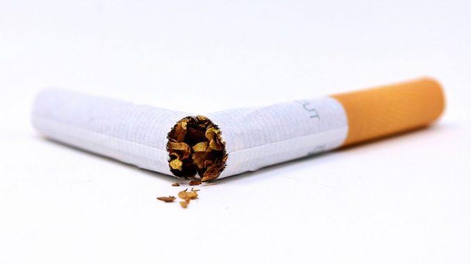 скъсана цигара