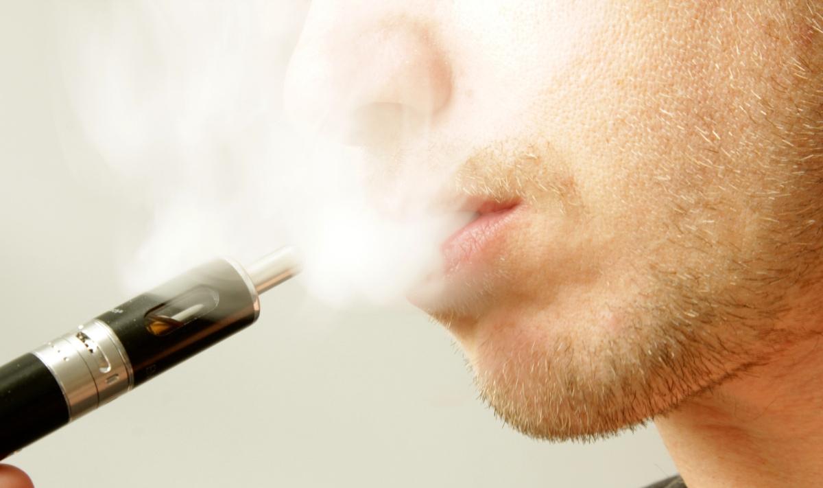 елекронна цигара