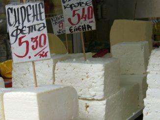 българско сирене