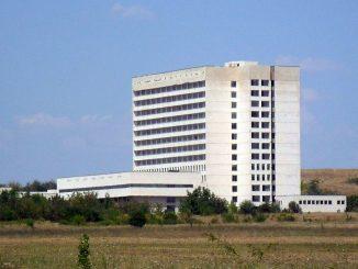 болница Ямбол