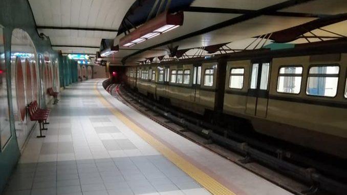 метро в София