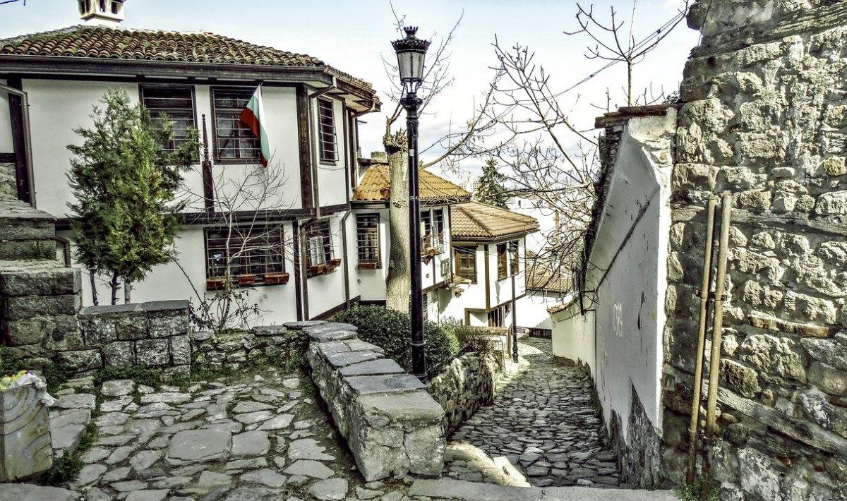 Старият град в Пловдив