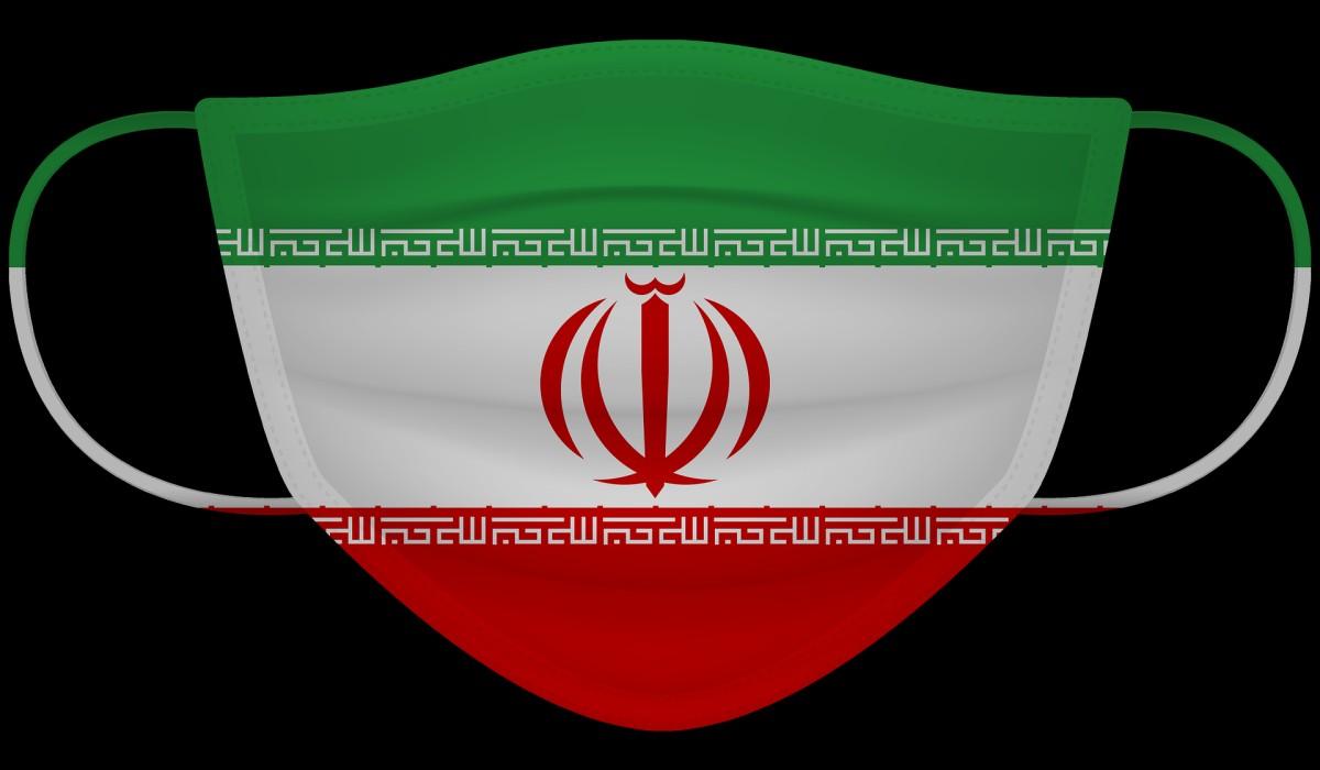 Иранска маска